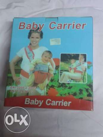 Baby carier
