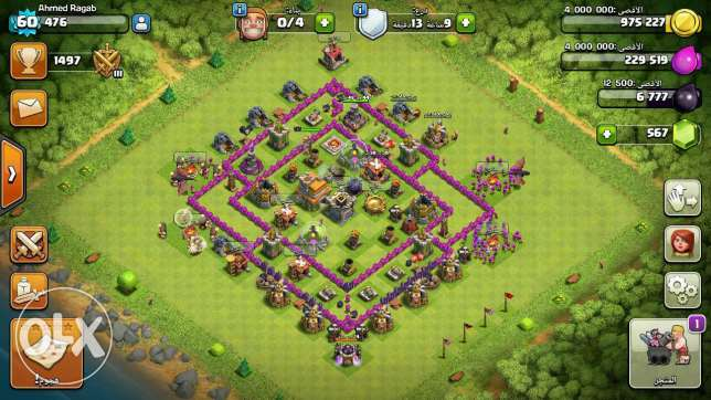 Clash of Clans طنطا -  1