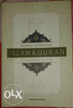 Islam & Quran an introduction ( Murad Hofmann )
