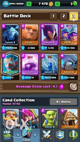 Clash royal 6 أكتوبر -  7