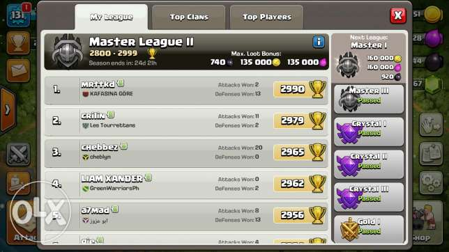 كلاس اوف كلانس تون ١١ clash of clans town hall 11 مدينة نصر -  2