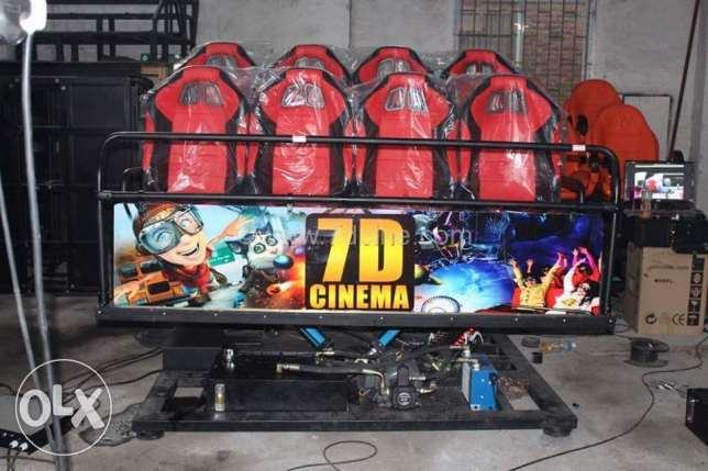7d cinema for sell