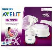 Philips avent electric pumo
