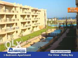 SS-1296 ~ Apartment for Rent in The View / شقه للايجار بشرم الشيخ