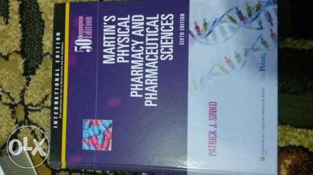 physical pharmacy 6 أكتوبر -  2