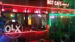 Arabisc hot cafe