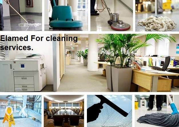 El Amed company overall Cleaning Services