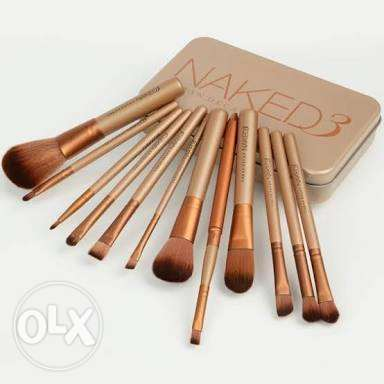 Makeup brush NAKED 3