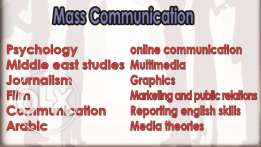 For students of Faculty of Mass Communications