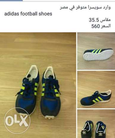 Original football shoes from Switzerland