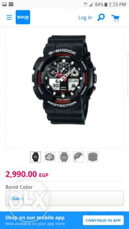 Casio G-shock men's Ana-Digi resin band watch - GA-100-1A4
