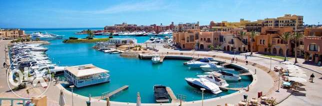 Houses For Sale in El Gouna