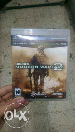 Cull of duty modern warfare 2