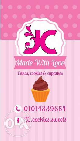 JC for customized cakes and sweets تورتة عيد ميلاد