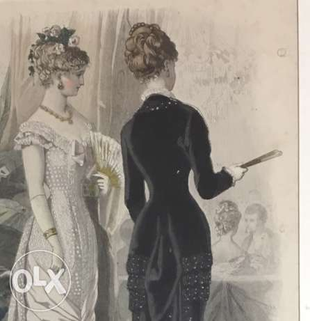 a very old painting, which was painted in 1879. The fashion depicted