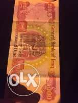 old iraq currency