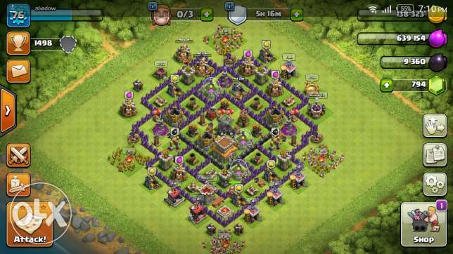 clash of clans coc town 8