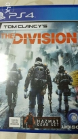 The division used once like new