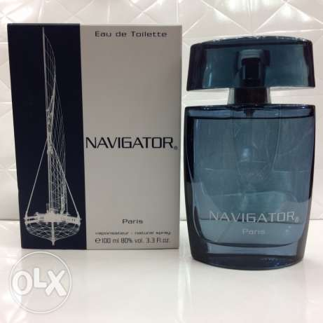 navigator by sppc made in france