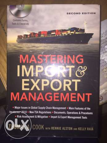 import and export management book