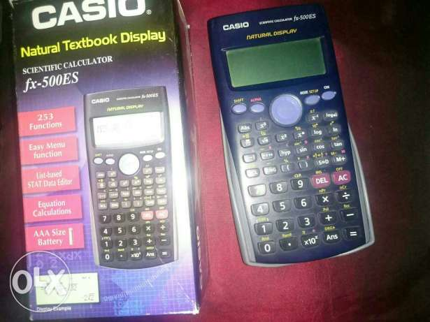 Calculator for sell