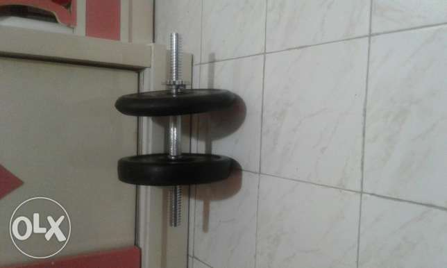 15 KG small Barbell ;2 weight plates (7.5 kg each) & 3kg bar