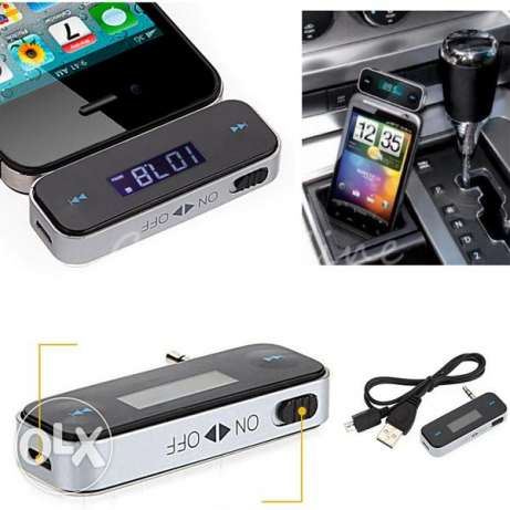 Fm Transmitter Any Fm Radio Works With Ipad Iphone ipod Smartphones