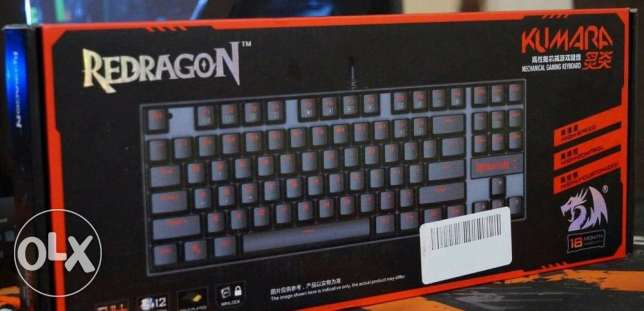 Redragon K552 KUMARA LED Mechanical Gaming Keyboard **عروض رمضان**