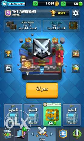 clash royale acc with clash of clans acc