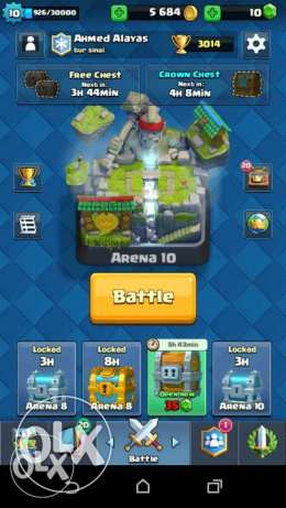 clash royal and clash of clans and castle clash 6 أكتوبر -  1