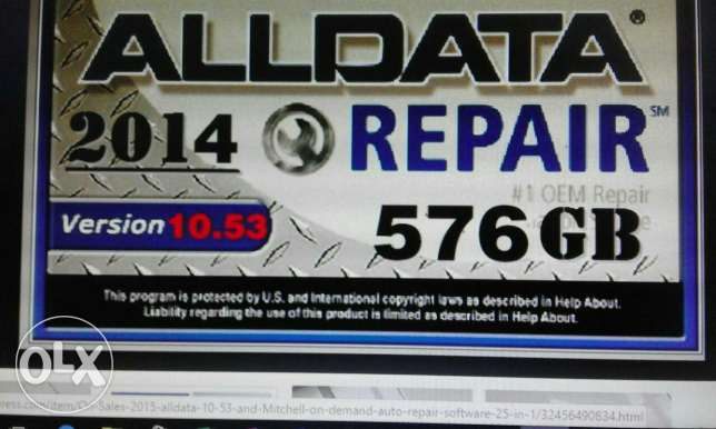 All data repair 576 Giga bit size
