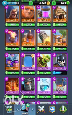 Clash Of Clans & Clash Royal Accounts الإسكندرية -  7