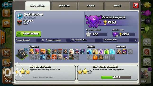 اكونت كلاش اوف كلانس تون هال 9 للبيع/clash of clans account مدينة نصر -  1