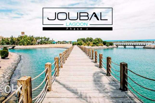 Joubal Lagoon - Twin Villas For Sale in Elgouna