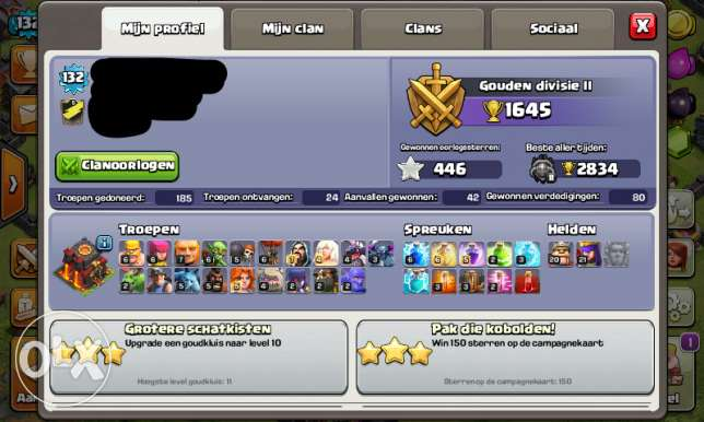 Clash of clans town hall 10 طنطا -  2