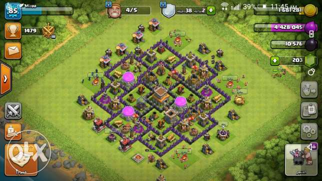 Email Clash of Clans Town 8 Max