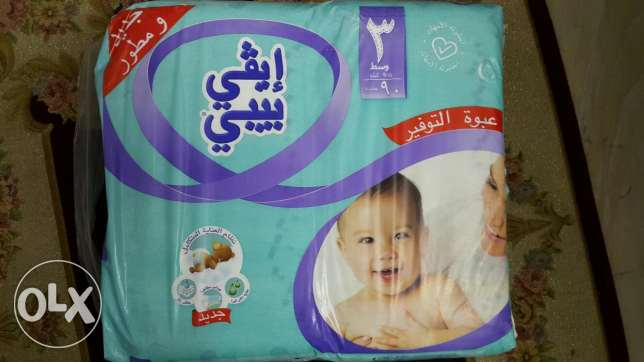 Evy baby diapers size 3