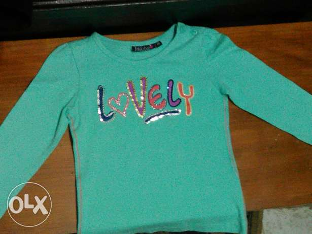 Summer 100%Cotton Shirt High Quality imported شيرت صيفي قطن١٠٠٪ مستورد