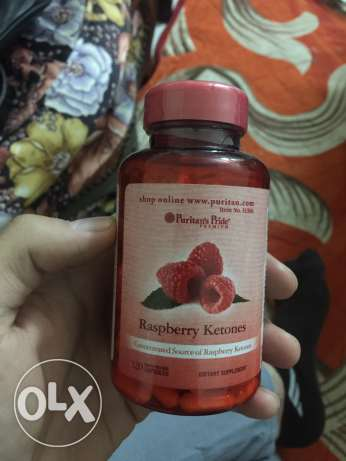 raspberry ketones- green tea -siberian root