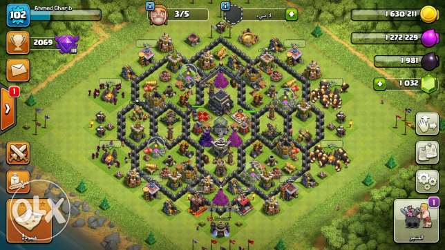 قريه clash of clans للبيع