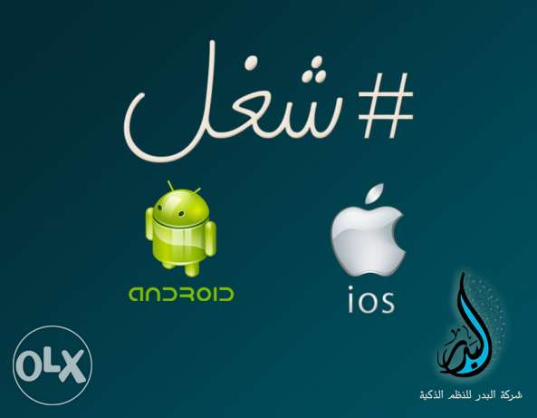 Android Develpoer