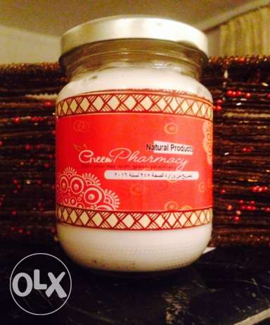 Shea butter cream for skin from Green Pharmacy in Cairo