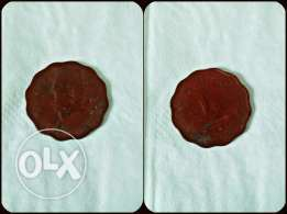Old Egyptian coin