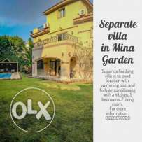 Separate Villa in compound Mena Garden city