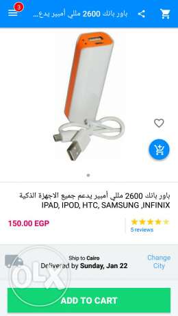 Remax power bank 2600 new