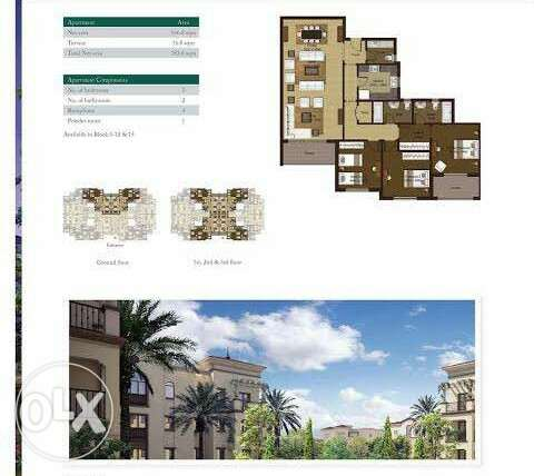 Apartment for sale in mivida
