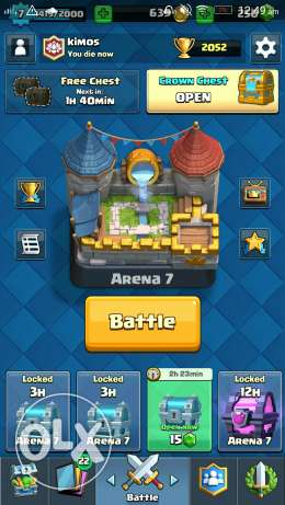 Clash royale arena 7 account حى الجيزة -  1