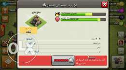clash of clans town9max with a good clan