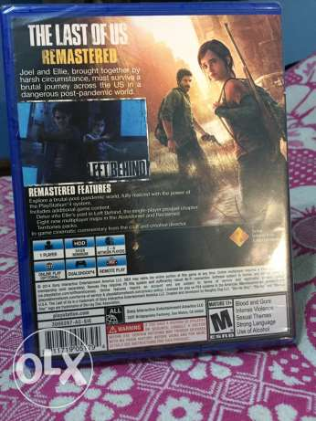 the last of us - remastered عين شمس -  1