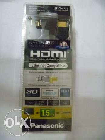 Cable HDMI 3D Full HD